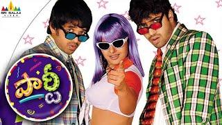 Party | Telugu Latest Full Movies | Allari Naresh, Shashank, Madhu Sharma