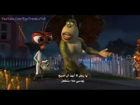 Shrek Thrilling Tales 2012 DvD full مترجم للعربية