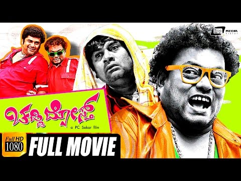 Xxx Mp4 Chaddi Dosth – ಚಡ್ಡಿ ದೋಸ್ತ್ Kannada Full HD Comedy Movie 2016 Sadhu Kokila Rangayana Raghu 3gp Sex