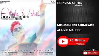 Mohsen Ebrahimzadeh - Alaghe Mahsos ( محسن ابراهیم زاده - علاقه محسوس )