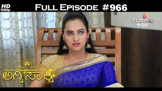 Agnisakshi - 15th August 2017 - ಅಗ್ನಿಸಾಕ್ಷಿ - Full Episode
