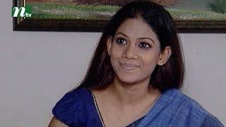 Romijer Ayna (Bangla Natok) | Srabonti Dutta Tinni, Pran Roy | Episode 39 l Drama & Telefilm