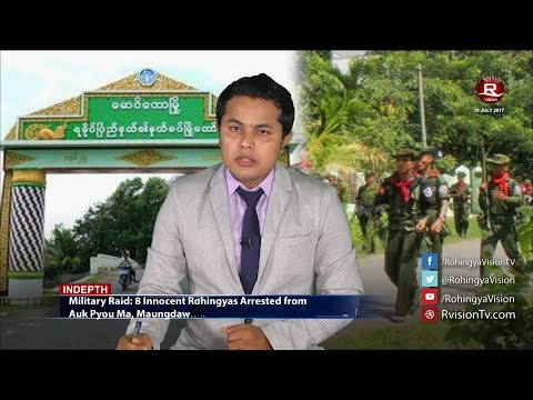 Rohingya Daily News 15 July 2017