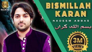 bismillah karan - Nadeem Abbas Full Song