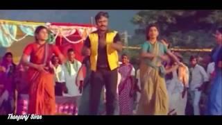 Adi Gana Karunkuyile Song  Poonthotta Kaavalkaaran Movie Song-Vijayakanth Hits