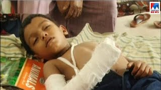 Alleges police attack against a child at Tanur