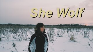 She Wolf Remix | Video Star | 🐺
