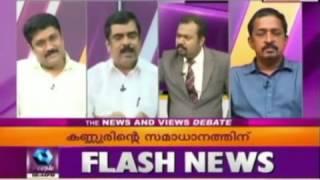 A A Rahim Kairali People News Debate ( Kannur RSS - CPIM Issue)