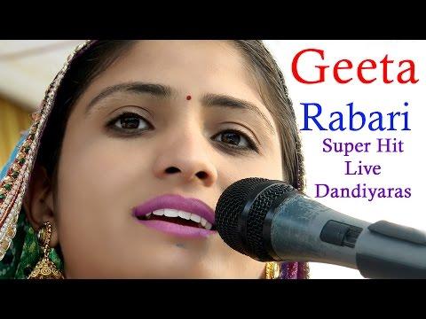 Xxx Mp4 Geeta Rabari ગીતા રબારી Live Dandiyaras Kathda Kutch Part 2 3gp Sex