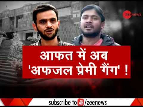 Xxx Mp4 JNU Sedition Case Delhi Police Likely To File Chargesheet Against Kanhaiya Kumar Others 3gp Sex