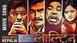 Jindagani - Nepali Movie LALTEEN Song 2074 | Ft. Dayahang Rai, Priyanka Karki, Keki Adhikari