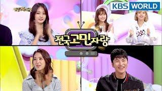 Guests : TWICE's Tzuyu, Sana&Jeongyeon, Lee Jiae, Lee Minwoong [Hello Counselor/ENG,THA/2018.04.16]