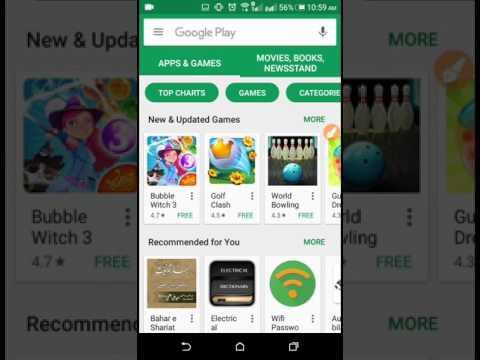 Xxx Mp4 Play Store Se App Downlod Nahi Horaha 3gp Sex