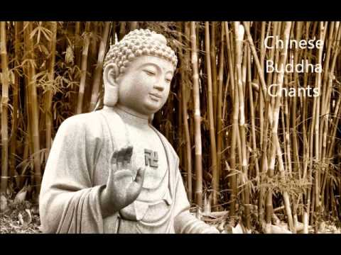 Chinese Buddha Chants Best for Meditation