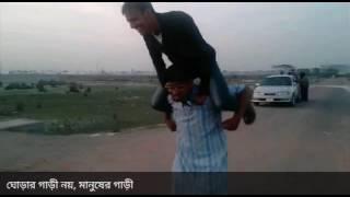 Amra ameay to.আমরা আমরাই তো  funy video for   friend carcal A.j Rahin