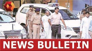 News @ 1PM:  ബിഷപ്പിനെതിരേ പരാതി നല്കിയ കന്യാസ്ത്രീയുടെ മൊഴി വീണ്ടും രേഖപ്പെടുത്തി | 21st September