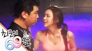 (19금) 엄지의 도발에 현자타임이 와버린 최군의 대처 [69초] - KoonTV