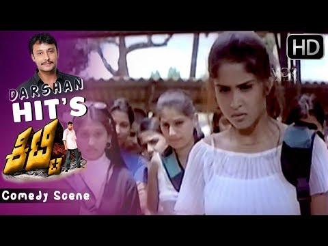 Xxx Mp4 Kashinath Scolds His Student Comedy Kannada Comedy Scenes Kitty Kannada Movie Darshan 3gp Sex
