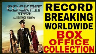 Cockpit Worldwide Box Office Collection-2nd Oct 2017 (Day By Day)