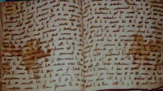 Real picture of Holy Quran of Hazrat Usman RA while the time of shahadat at Madina