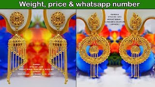 Latest Light Weight Gold Earrings with weight, price and whatsapp number | Jumki designs | TF