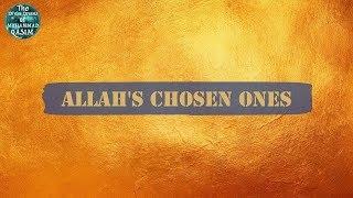 Gambaran Mimpi    Hamba-hamba Pilihan Allah