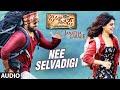 Nee Selvadigi Full Song Audio Janatha Garage NTR Jr Samantha Mohanlal Telugu Songs 2016 mp3