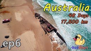 [EP6] ทัวร์ก๊าบๆ Australia 48 days 17,500 km รอบทวีป-ทะเลสาบ บนเกาะทราย