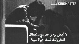 راب البحرين mr.night ft dj al3bad  2016 اصحاب الضياع