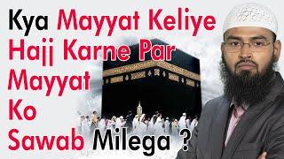 Mayyat Ke Tarf Se Hajj Aur Umrah Karne Ka Use Ajar - Esal e Sawab Milta By Adv. Faiz Syed