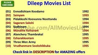 Dileep Movies List