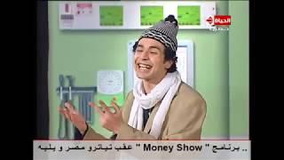 تياترو مصر - مسرحية هي كده - حلقة الجمعة 30-5-2014