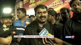 Naam Tamilar Katchi to stand alone and fight the 2016 elections | Tamil Nadu | News7 Tamil
