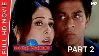 Baadshah Part 02 | Shah Rukh Khan | Twinkle Khanna | B4U Movies HD