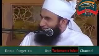 Madine waley Allah k nabi paak k hukam par Aag me B ...مدینے والے نبی پاک صلی اللہ علیہ وسلم کےحکم