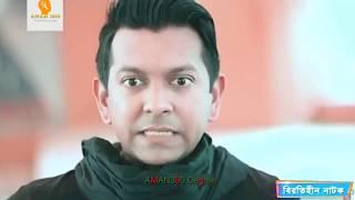 Uddesso ft Tashan, Mim | Eid Ul Azha | New Eid Natok 2017