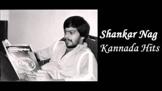 Shankar Nag Kannada Hits