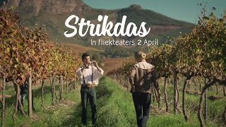 (Strikdas) 2015 Official trailer (HD)