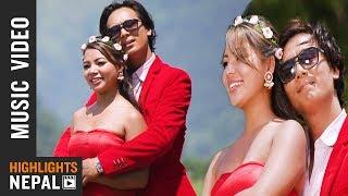Hami Bich | New Nepali Romantic Song 2017/2074 | Dipak Limbu, Rajina Rimal
