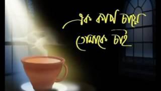 Ak cup chaya tomake chai