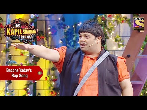 Xxx Mp4 Baccha Yadav 39 S New Rap Song The Kapil Sharma Show 3gp Sex
