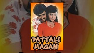 Pattali Magan | Super Hit Tamil Movie | Romantic Tamil HD Movie