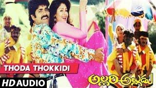 Thoda Thokkidi Full Song || Allari Alludu Songs || Nagarjuna,Nagma,Meena, Vanisri | Telugu Songs