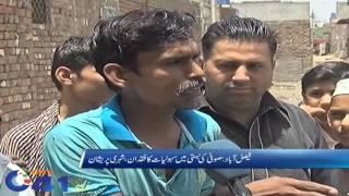 Lack of basic facilities in Sufi ki Blast in Faisalabad