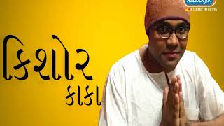 Radio City Joke Studio Week 92 Kishore kaka