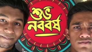 Awkward Interviews Pohela Boishakh Edition | Year Gap | Noboborsho 1424