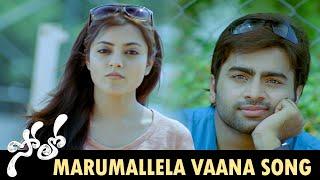 Marumallela Vaana Full Video Song || Solo MovieVideo Songs || Nara Rohith,Nisha Aggarwal