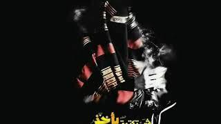 لأول مرا تسمعها _ يحيى عنبه سار الوفي 2018
