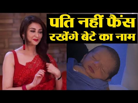 Xxx Mp4 Saumya Tandon Wants Fans To Name Her Baby Boy FilmiBeat 3gp Sex
