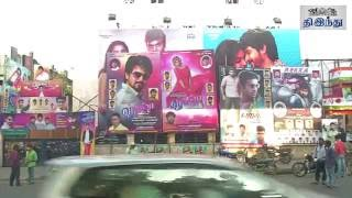 Remo First Day First Show Fans Reaction | Sivakarthikeyan | Keerthi Suresh | Sathish | Anirudh